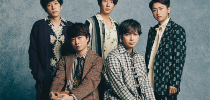 ARASHI's New Album 'This Is 嵐' out December 11th
